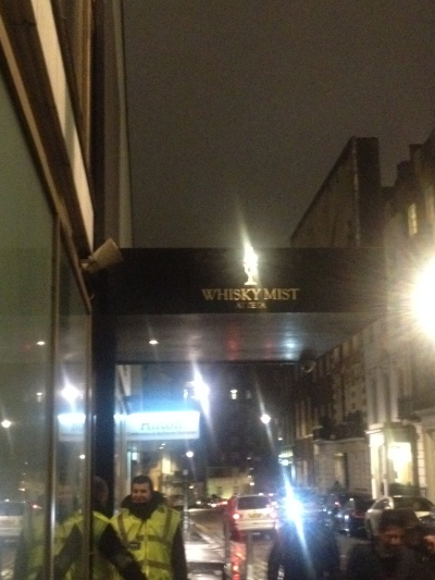Whisky Mist Entrance